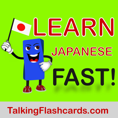 Learn Japanese FAST! -- TalkingFlashcards.com