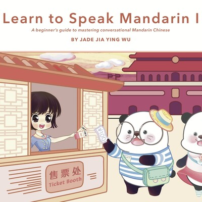 Learn to Speak Mandarin I