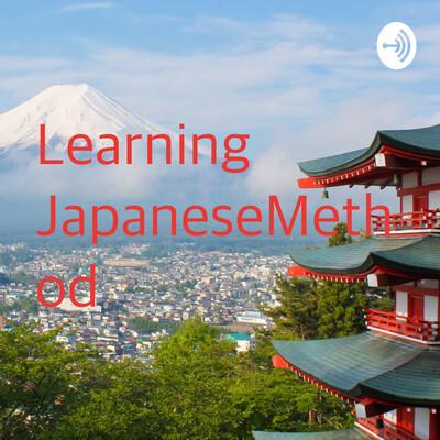 Learning JapaneseMethod