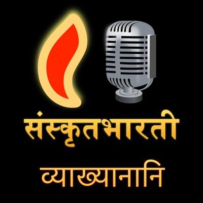 Lectures in Sanskrit by Samskrita Bharati Teachers