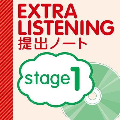 LISTENING TRIAL stage1 提出ノート(英語リスニング教材 リスニングトライアル)