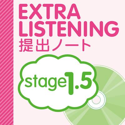 LISTENING TRIAL stage1.5 提出ノート(英語リスニング教材 リスニングトライアル)