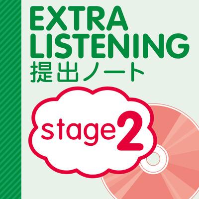 LISTENING TRIAL stage2 提出ノート(英語リスニング教材 リスニングトライアル)