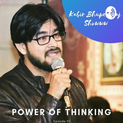Kabir Bhupeshraj Show
