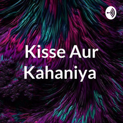 Kisse Aur Kahaniya