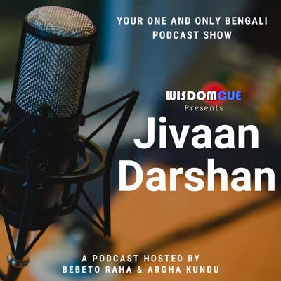 Jivaan Darshan By Wisdomcue